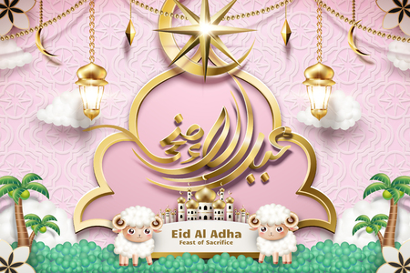 Eid Al Adha calligraphy design with lovely sheep in oasis, 3d illustration in pink tone