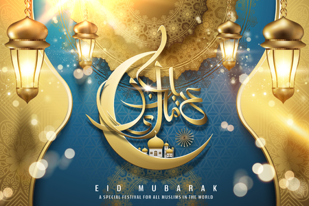 Eid Mubarak calligraphy design with glowing golden lanterns, crescent and floral background in 3d illustration