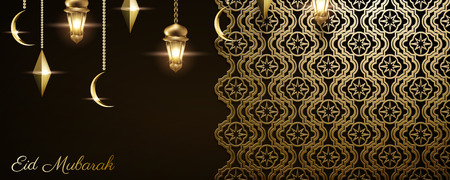 Elegant Eid Mubarak calligraphy design with carved floral decoration on dark brown background, 3d illustration  イラスト・ベクター素材