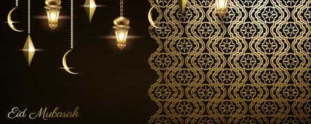 Elegant Eid Mubarak calligraphy design with carved floral decoration on dark brown background, 3d illustration Illusztráció
