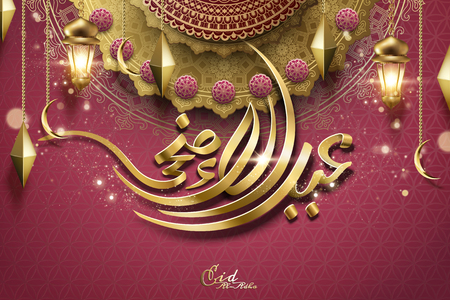 Eid Al Adha calligraphy design with glittering fanoos and floral decorations on fuchsia background, 3d illustration