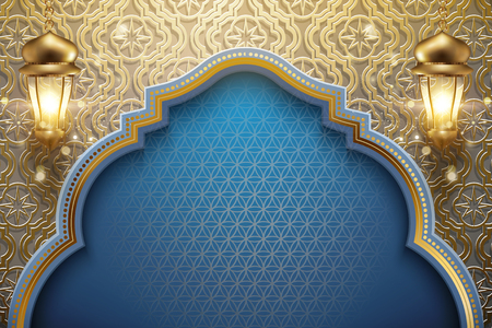 Arabic holiday design with glowing golden lanterns and carved floral pattern background, 3d illustration Çizim