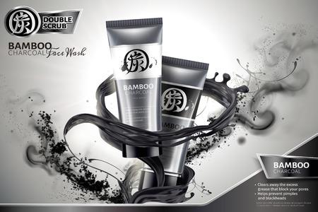 Annonces de lavage de visage au charbon de bambou avec un liquide noir et des cendres tourbillonnant dans l'air en illustration 3d, carbone en mot chinois sur l'emballage et en haut à gauche Vecteurs