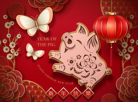 Papierkunstjahr des Schweindesigns mit Ferkel, das Schmetterling jagt, Frohes neues Jahr in chinesischer Schrift auf Frühlingspaar geschrieben