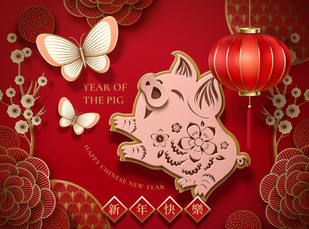 Paper art year of the pig design with piglet chasing butterfly, Happy new year written in Chinese character on spring couplet