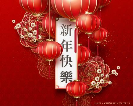 Chinees Nieuwjaar geschreven in Chinese karakters op rol met rode lantaarns en pioenroos, papier kunststijl