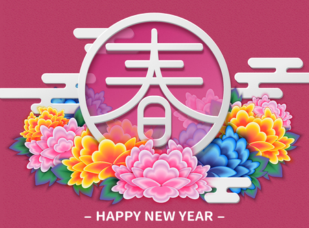 Happy new year with prosperous peony flowers and Spring word written in Chinese character