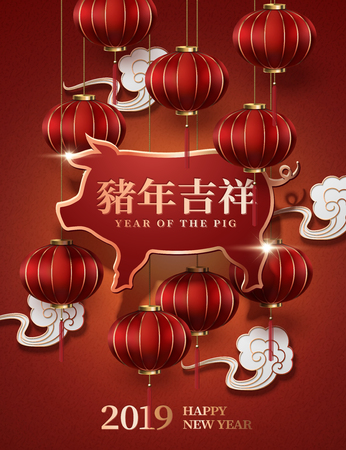 Chinese new year design with hanging piggy and red lanterns, Year of the pig words written in Chinese characters Standard-Bild - 110821542