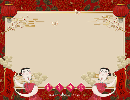 Beautiful woman in qi pao holding spring couple which shows Happy new year and Wish you an auspicious year in Chinese characters Ilustração