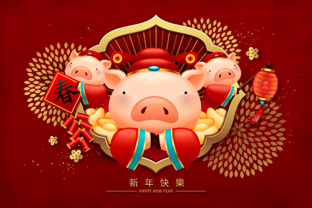 Lunar new year bureaucrat piggy, spring and happy new year words written in Chinese characters Archivio Fotografico - 112653462
