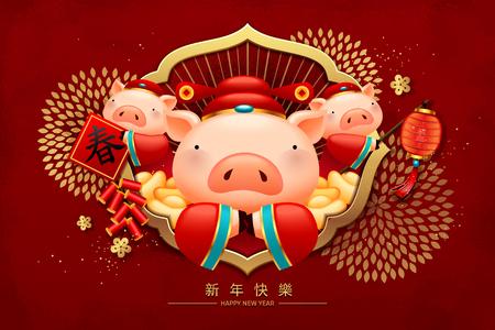Maiale burocrate del capodanno lunare, parole di primavera e felice anno nuovo scritte in caratteri cinesi Vettoriali