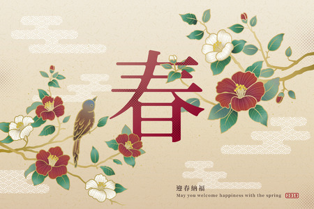 Elegant Lunar New Year poster with camellia elements, May you welcome happiness with the spring written in Chinese word Foto de archivo - 127631267