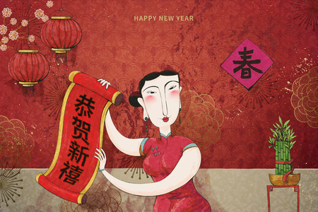 Beautiful woman in qi pao holding spring couplet which shows Happy new year words in Chinese characters