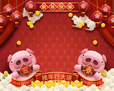 Lovely pink piggy lunar year design with happy new year, spring and good fortune words written in Chinese characters on spring couplet Archivio Fotografico - 127631274