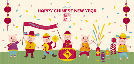 Lovely piggy playing musics and celebrating lunar year in flat design