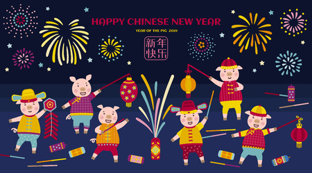 Lovely piggy playing with fireworks and lanterns in flat design Illustration