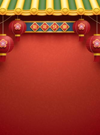 Techo chino tradicional con faroles rojos y paredes para usos de diseño, Feliz año nuevo palabras escritas en caracteres chinos en el pareado de primavera Ilustración de vector