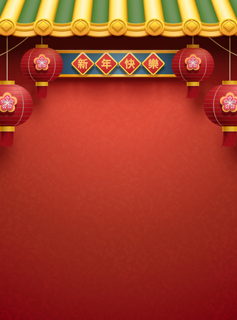 Traditional Chinese roof with red lanterns and wall for design uses, Happy new year words written in Chinese characters on the spring couplet Ilustração