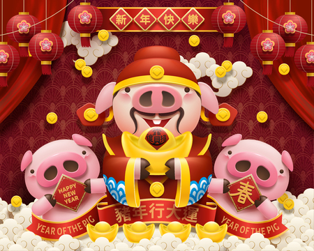 Lovely piggy bureaucrat new year design with happy new year, spring and may you have good fortune words written in Chinese characters on spring couplet