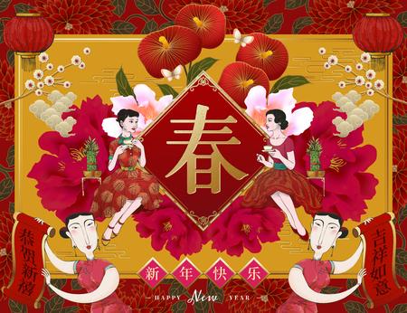 Design floreale di capodanno con bella donna, primavera, felice anno nuovo e ti auguro un anno di buon auspicio parole scritte in caratteri cinesi