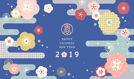 New year poster flat design with lovely floral patterns on blue background, spring word written in Chinese characters Ilustração