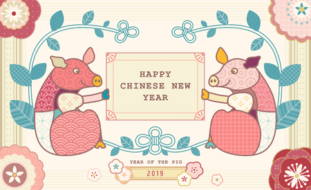 Happy Chinese new year poster design with two lovely piggy and flowers