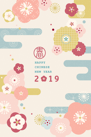 New year poster flat design with lovely floral patterns, spring word written in Chinese characters Stok Fotoğraf - 127219555