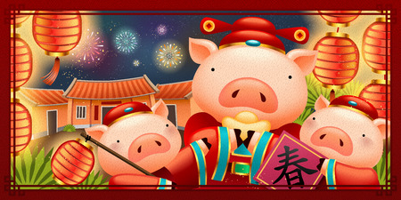 Lovely piggy characters holds gold ingot and lanterns celebrating lunar year, Spring word written in Chinese characters on spring couplets