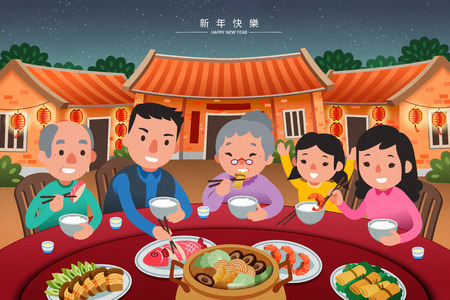 Traditional reunion dinner with family in lovely flat style, Happy new year words written in Chinese characters Illustration