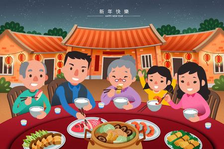 Traditionelles Wiedersehensessen mit der Familie im schönen flachen Stil, Frohes neues Jahr Wörter in chinesischen Schriftzeichen geschrieben