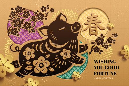 Jumping piggy in Chinese paper art for lunar new year design, Spring word written in Hanzi Illusztráció