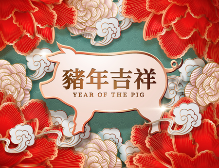 Happy year of the pig written in Chinese characters, peony background in paper art style