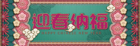 Embroidery style lunar year banner, welcome spring and fortune written in Chinese characters in turquoise and fuchsia Ilustrace