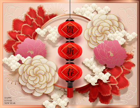 Peony lunar year design with hanging lanterns, Happy New Year written in Chinese characters Standard-Bild - 113712755