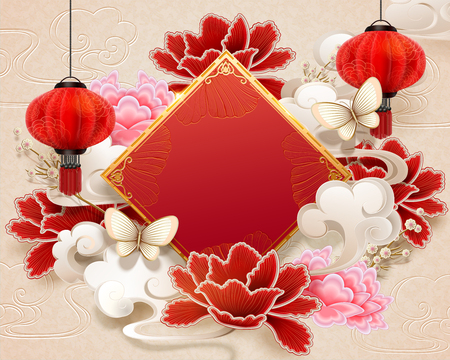 Spring festival background in paper art style with floral and lanterns