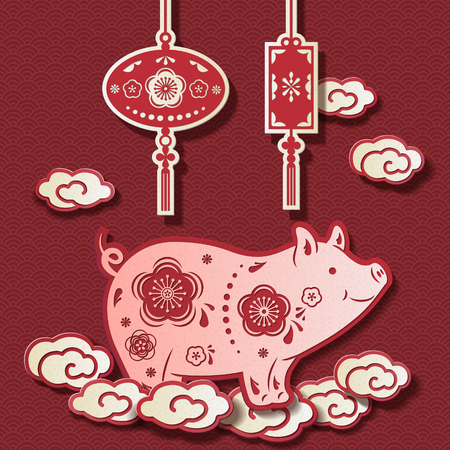 Paper art smile piggy standing upon clouds with hanging lanterns