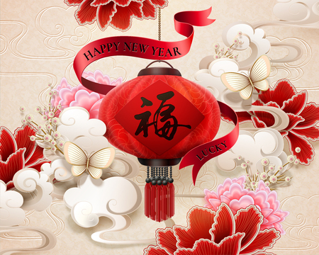 Elegant new year design with fortune calligraphy word written in Chinese character on lantern Illustration