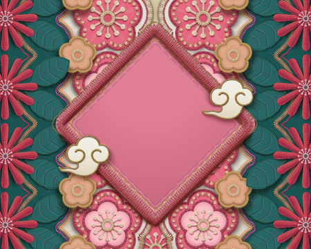 Embroidery style spring couplet and decorative floral frame