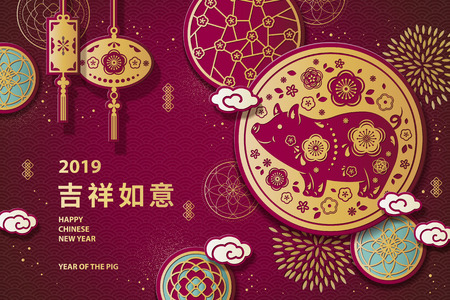 Year of the pig greeting new year design in paper art style, Wish you good fortune written in Chinese words Illustration