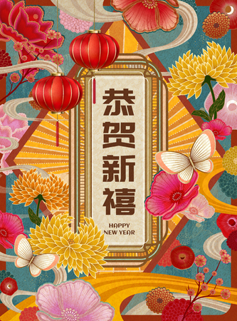 Retro colorful lunar year poster, Best wishes for the year to come written in Chinese words on floral background 免版税图像 - 113743014
