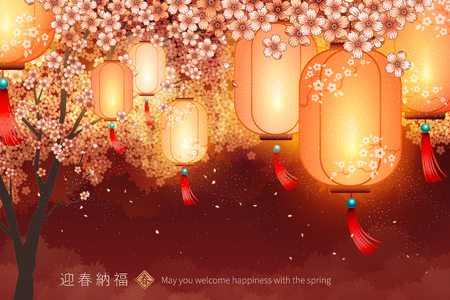 Traditional lanterns and cherry blossoms scenery for new year poster, May you welcome happiness with the spring written in Chinese characters