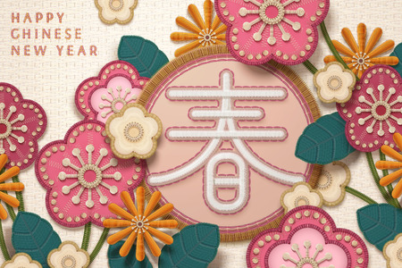 Chinese new year in embroidery style, spring word written in Hanzi with lovely floral garden