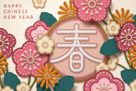 Chinesisches Neujahr im Stickstil, Frühlingswort geschrieben in Hanzi mit schönem Blumengarten Vektorgrafik
