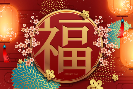 Traditional new year poster design with fortune word written in Chinese character, flowers and lanterns decoration