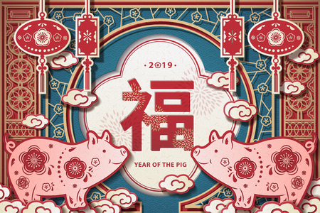 Year of the pig greeting design in exquisite paper art style, fortune word written in Chinese character