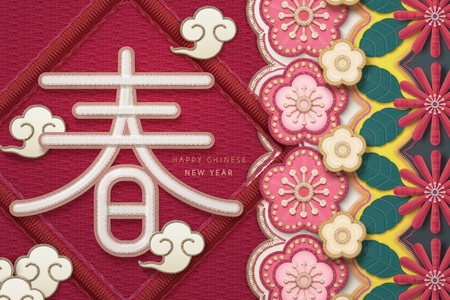 Embroidery style lunar year greeting, spring word written in Hanzi with lovely floral frame