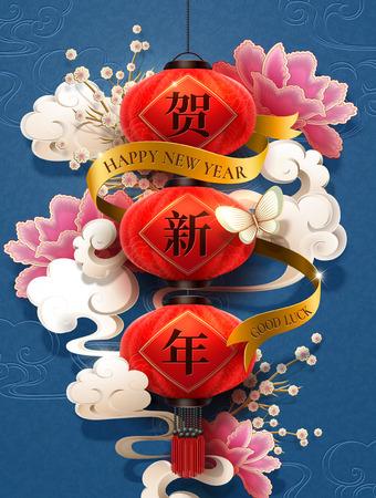 Blaues Mondjahrdesign mit Wörtern des guten Rutsch ins Neue Jahr, die in chinesischem Schriftzeichen auf Laternen, Blumen- und Wolkenelementhintergrund geschrieben werden