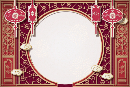 Traditional Chinese garden window background with copy space Ilustração