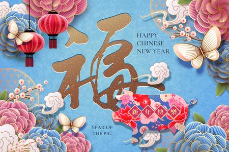 Diseño del año lunar con flores de peonía y cerdito, fortuna escrito en caligrafía china sobre fondo azul.