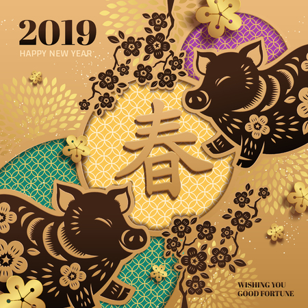 Lunar year paper art poster design with lovely piggy and flowers, Spring word written in Chinese characters 스톡 콘텐츠 - 114406120